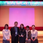 2011 BDPG Implant Symposium in Korea