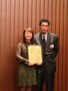 日本審美歯科協会 総会 特別講演会に出席しました