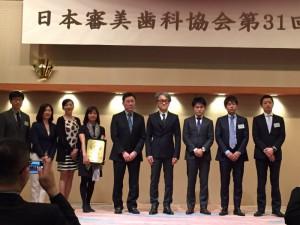 歯科医師の永原、浅井が審美歯科協会総会に参加し、発表をしました。