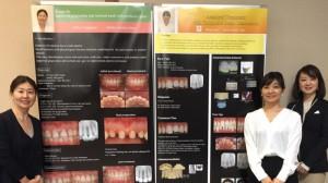 第33回日本審美歯科協会学術講演会へ参加してきました