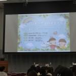 日本小児歯科学会大会に参加致しました