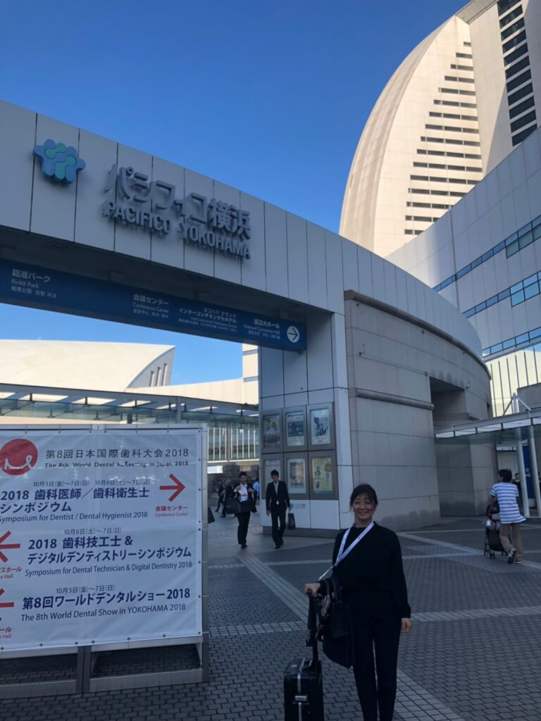 日本国際歯科大会に参加致しました