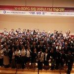 韓国 BDPG20周年記念大会へ参加