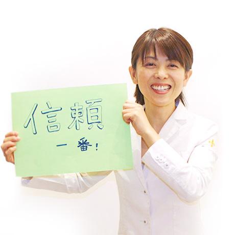 京都市左京区 おおくぼ歯科クリニック医師スタッフ