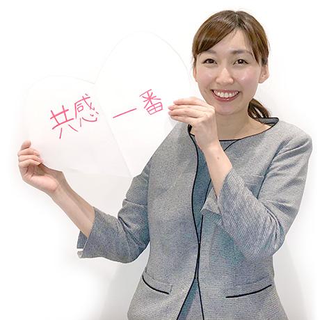 京都市左京区 おおくぼ歯科クリニックの受付スタッフ
