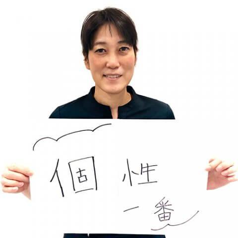 京都市左京区 おおくぼ歯科クリニックの歯科衛生士スタッフ